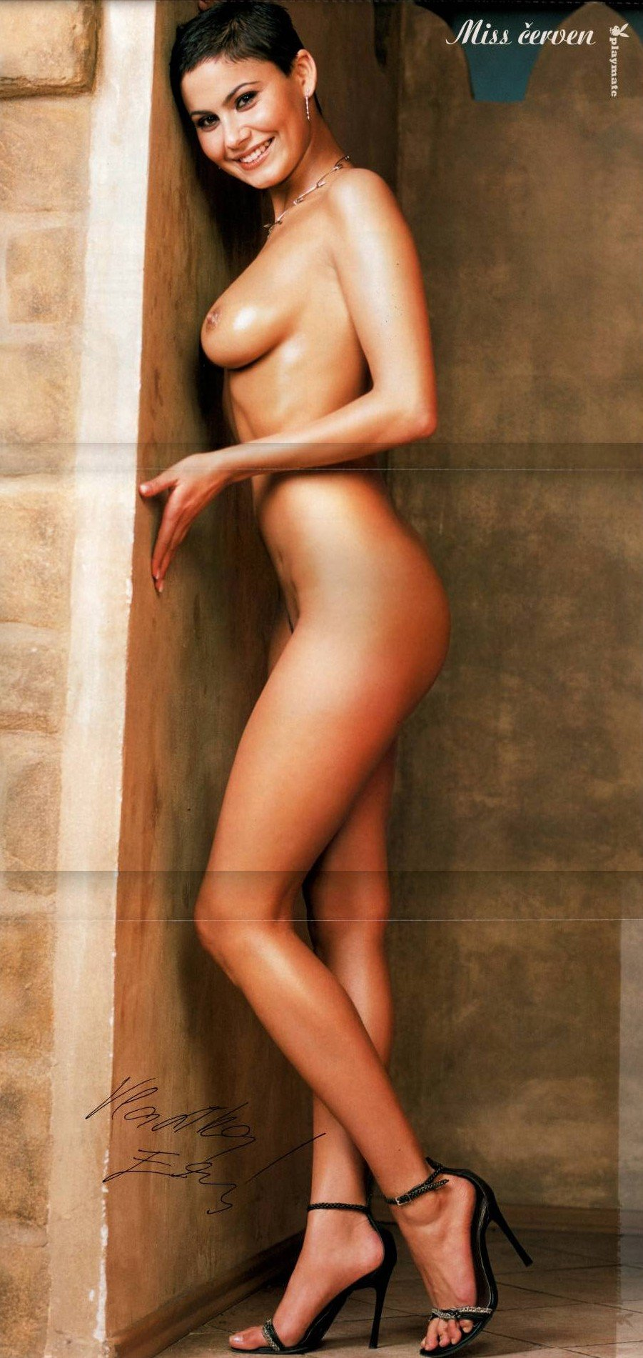 nayer nude